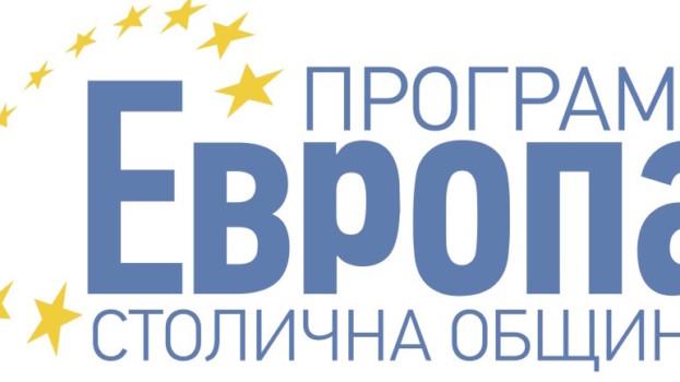 Отговорността на институциите (видео със субтитри на български език)