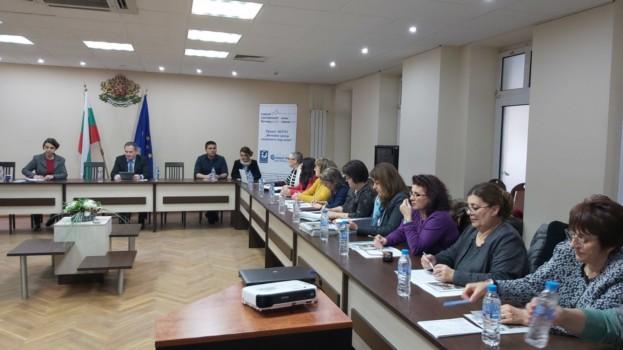 Трети уъркошоп за изготвяне на мониторингова система на публични политики и практики по темата за домашно насилие