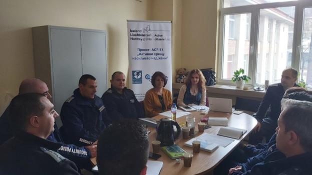 Четвърта фокус-група с полицейски служители по темата домашно насилие